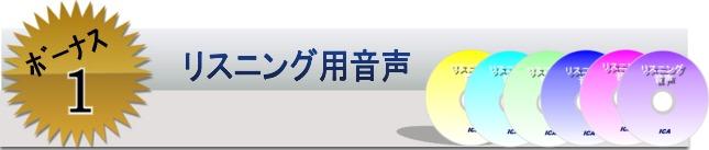 ビジネス翻訳家養成プログラム